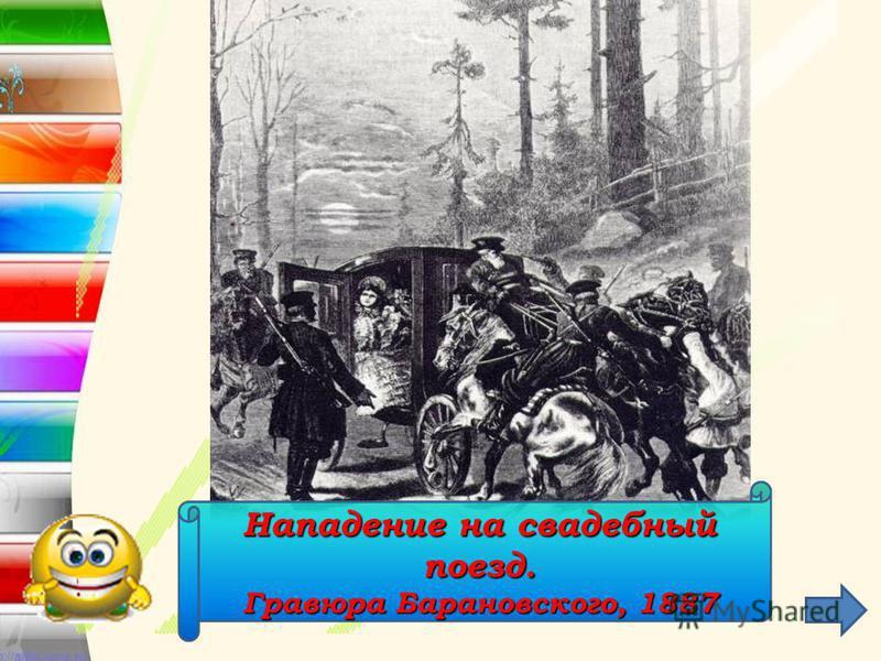 Обед у Троекурова. Кустодиев Б.М., 1919
