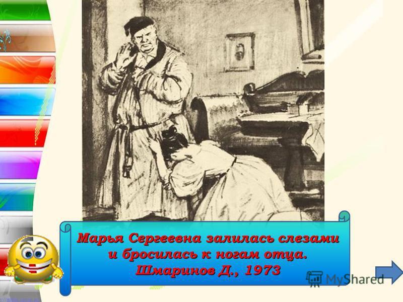 Сцена в суде. Шмаринов Д., 1973