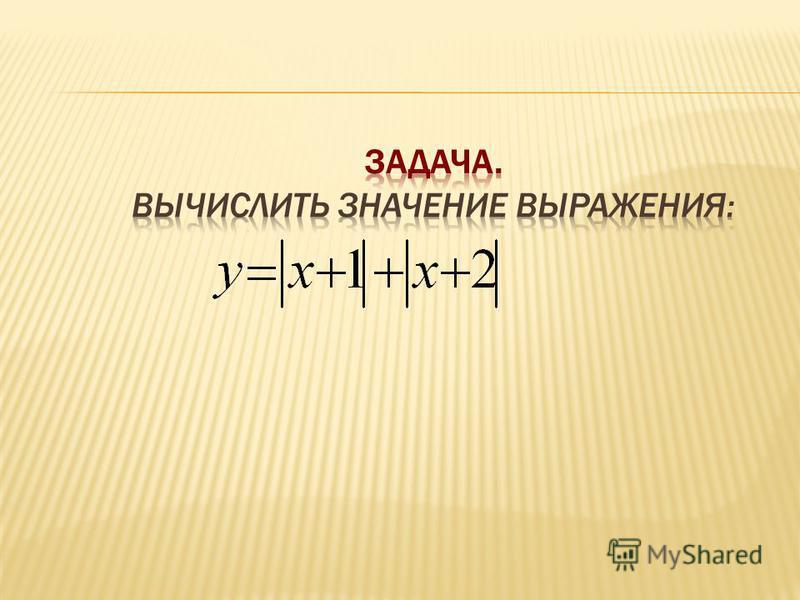 Function ( ): ;