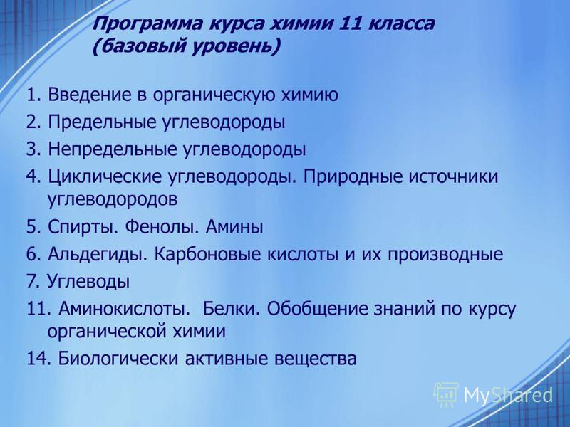 access workbook 2 гдз онлайн