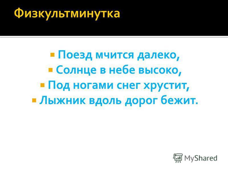 По языку 5 г.г. нисский гдз. картине русскому по класс.