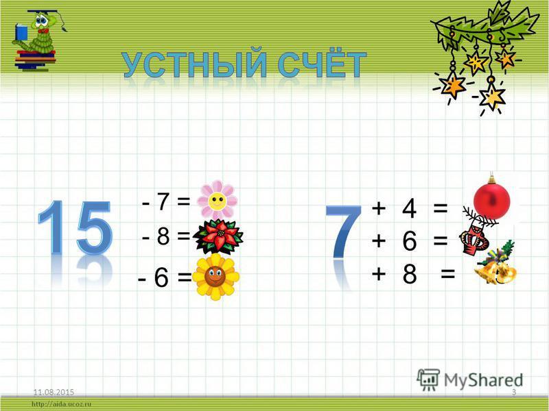 3 - 7 = 8 - 8 = 7 - 6 = 9 + 4 = 11 + 6 = 13 + 8 = 15