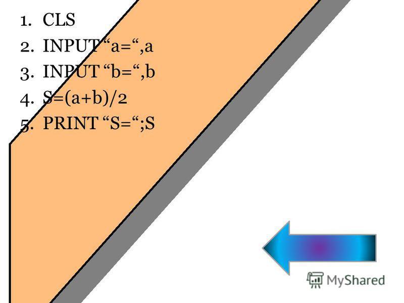 1. CLS 2. INPUT a=,a 3. INPUT b=,b 4.S=(a+b)/2 5. PRINT S=;S