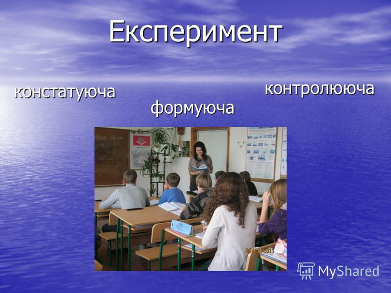 Фактори залежності Гени; Гени; виховання; виховання; біохімія мозку. біохімія мозку.