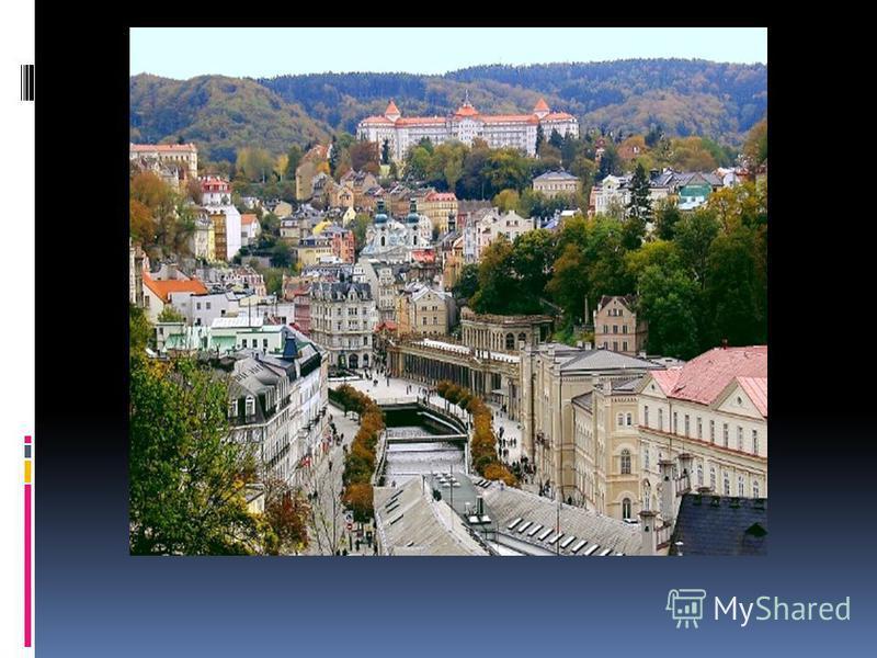 Трудно было бы представить Чехию без ее всемирно известных курортов Карповы Вары, Марианске Лазне, Франтишковы Лазне, Подеб рады.