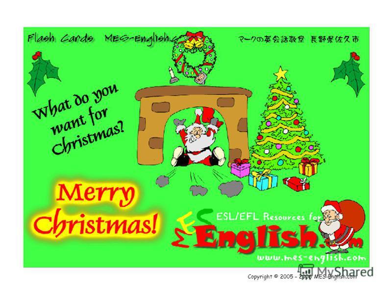 Copyright © 2005 – 2006 MES-English.com