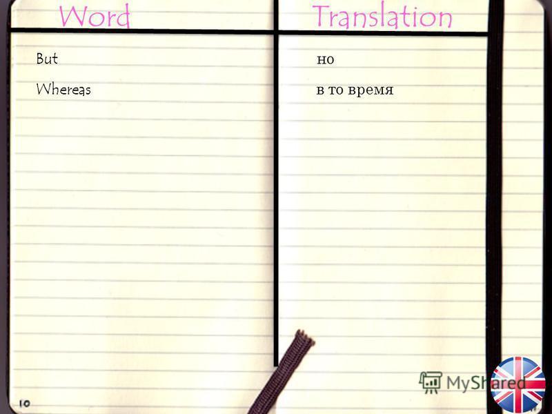 But но Whereas в то время Word Translation