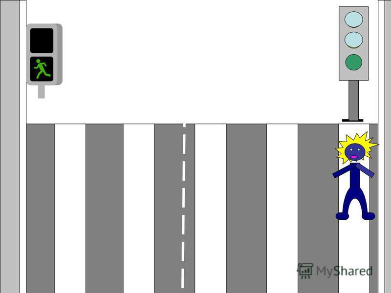 Нужно придерживаться левой стороны, так как машины идут навстречу, их хорошо видно, можно вовремя отойти в сторону.