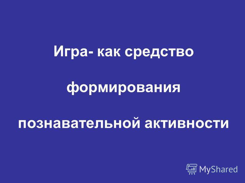 Х р и п у ш и н а Татьяна Николаевна СОШ 9 МОУ Октябрьская СОШ 9