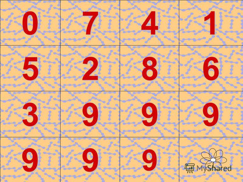 4 + 4 = 8 – 5 = 1 + 7 = 6 + 2 = 8 – 7 = 8 + 0 = 8 – 4 = 8 – 3 = 5 + 3 = 8 – 6 = 8 – 0 = 3 + 4 = 8 – 8 = 8 – 1 = 8 – 2 = 8 4 5 8 1 88 32 7 0 8 6 87