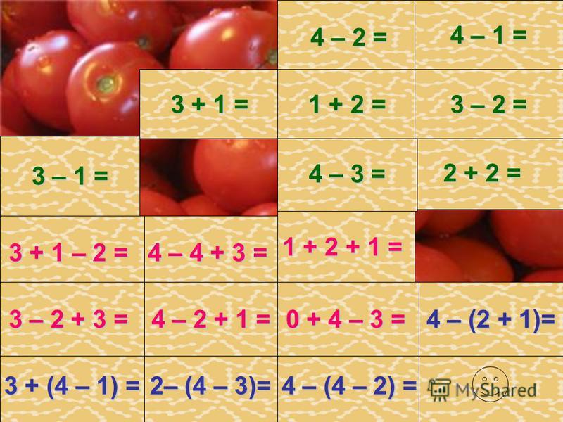 4 – 4 + 3 = 4 – 4 + 3 = 3 + 1 – 2 = 1 + 2 + 1 = 2– (4 – 3)= 2– (4 – 3)= 4 – 2 + 1 = 4 – 2 + 1 = 4 – (4 – 2) = 0 + 4 – 3 = 3 + (4 – 1) = 4 – (2 + 1)= 3 – 2 + 3 = 2 – 1 = 1 + 1 = 3 – 1 = 3 + 1 = 4 – 2 = 4 – 3 = 1 + 2 = 4 – 1 = 2 + 2 = 3 – 2 =