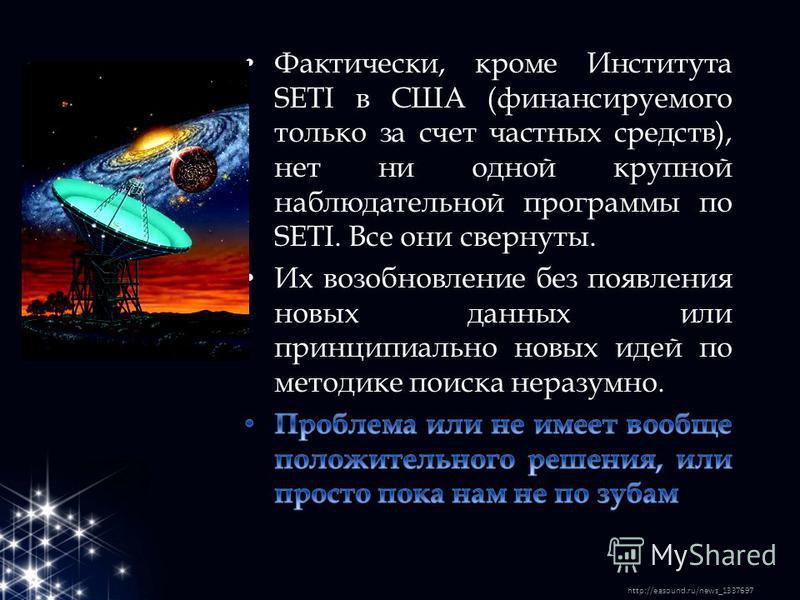 http://easound.ru/news_1337697