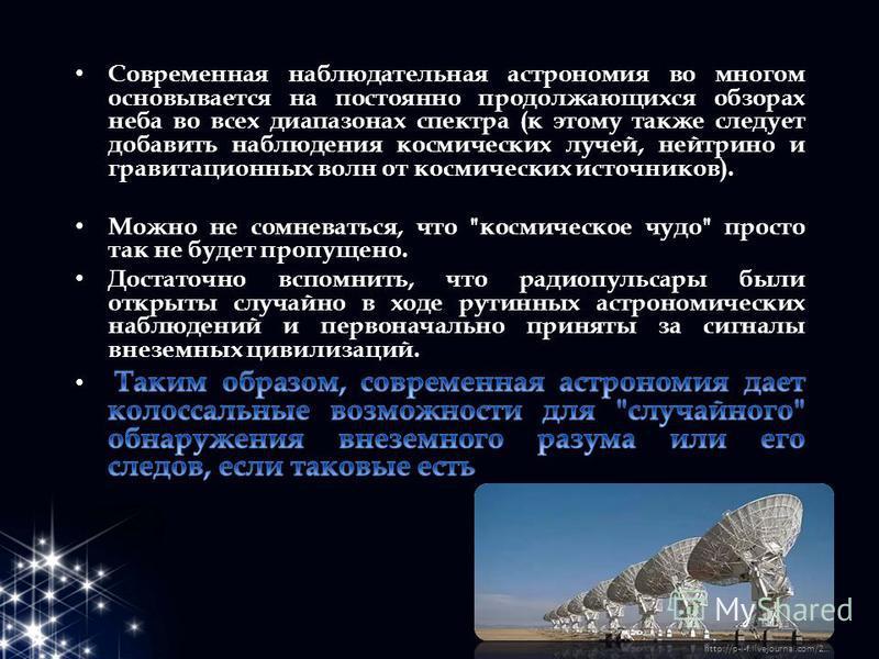 http://p-i-f.livejournal.com/2…