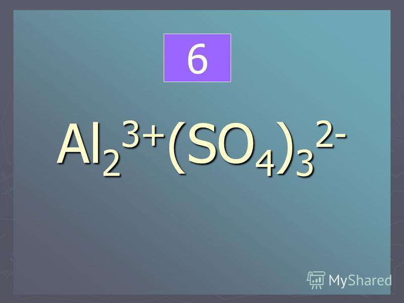 Al 2 3+ (SO 4 ) 3 2- 6