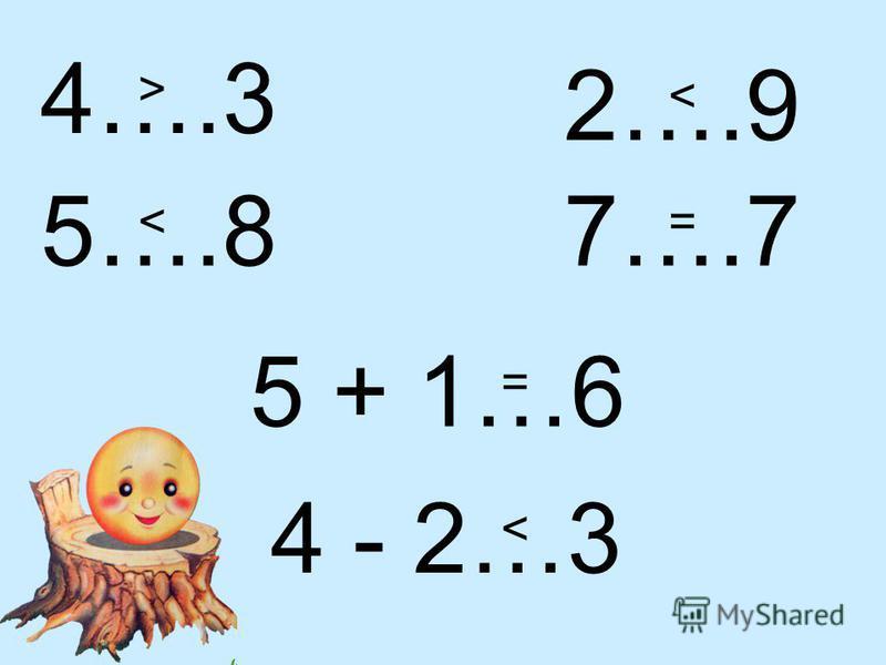 4….3 2….9 5….87….7 5 + 1…6 4 - 2…3 < < < > = =