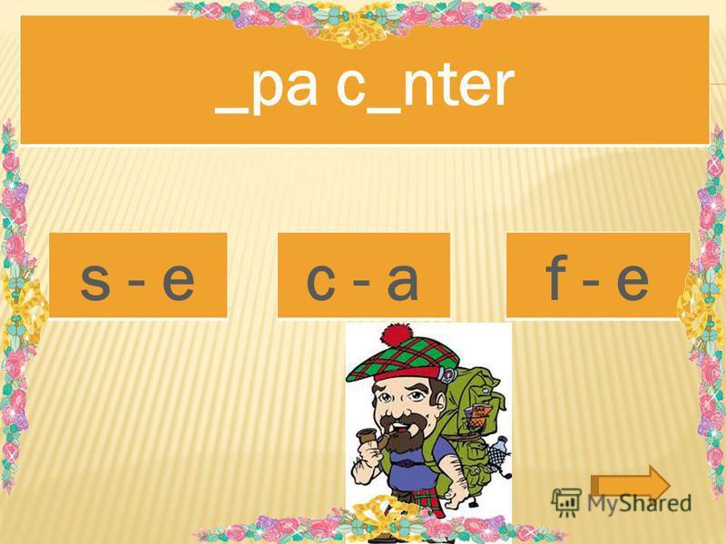 _pa c_nter s - ec - af - e