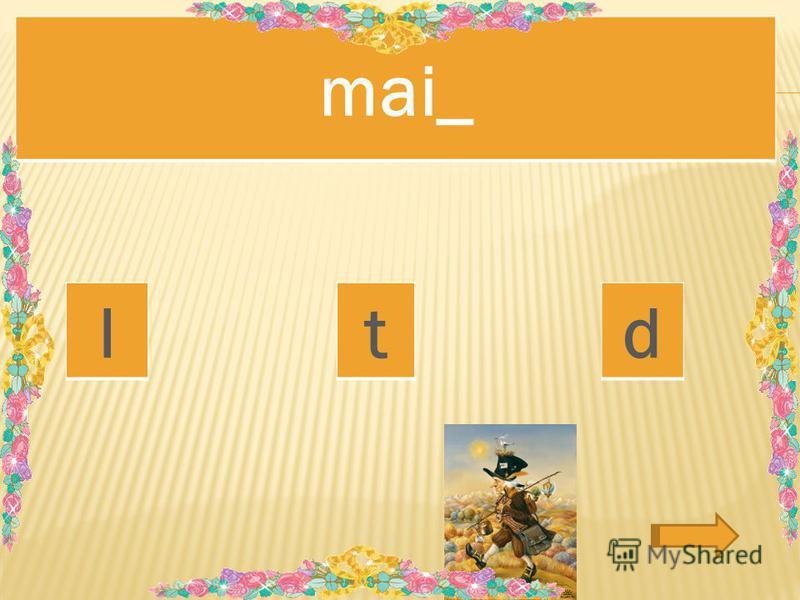 mai_ ltd