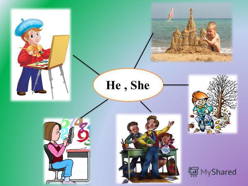 He, She
