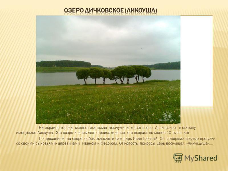 В 1970 г. Александров включен в список 115 исторических городов, имеющих ценные градостроительные ансамбли, памятники истории, природные ландшафты, охраняемые государством..