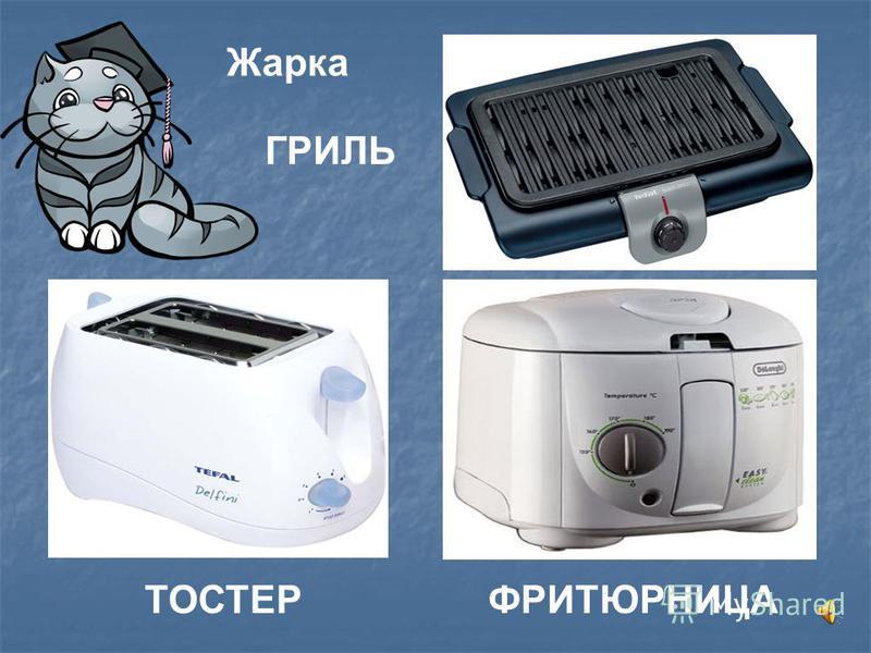 Варка ЯЙЦЕВАРКА ПАРОВАРКА