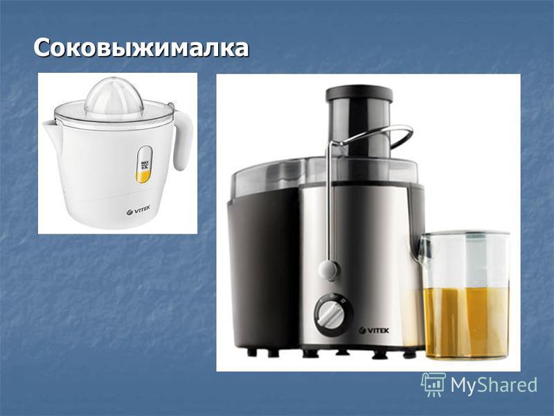 Для приготовления напитков ЧАЙНИК ЧАЙНИК- ТЕРМОС ЧАЙНАЯ МАШИНА