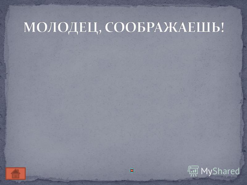 1) дорическая 2) Ионическая 3) коринфская