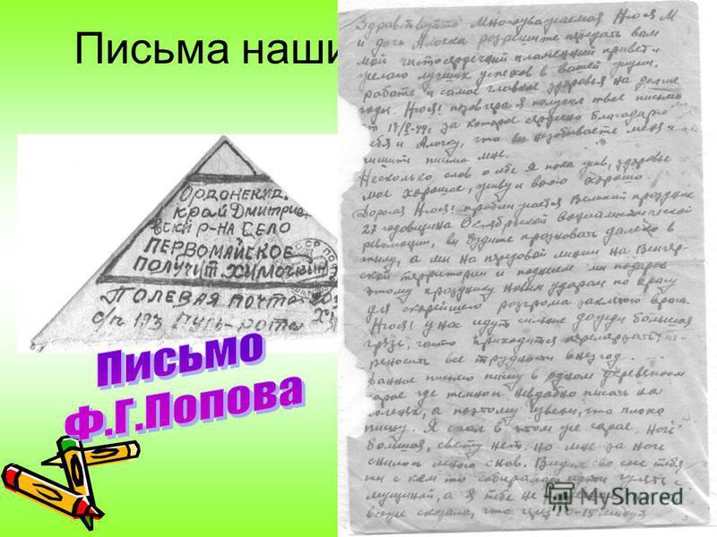 Б. Неменский «О далеких и близких»