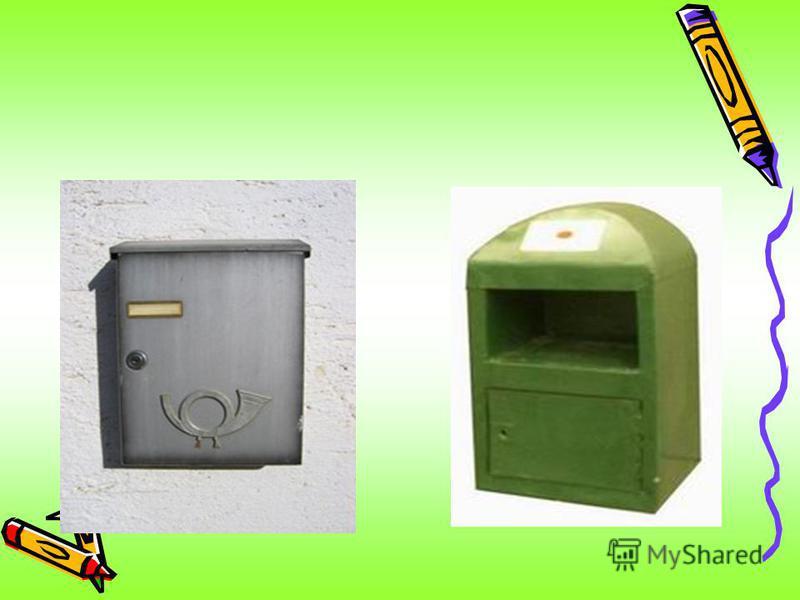 История почтовых ящиков