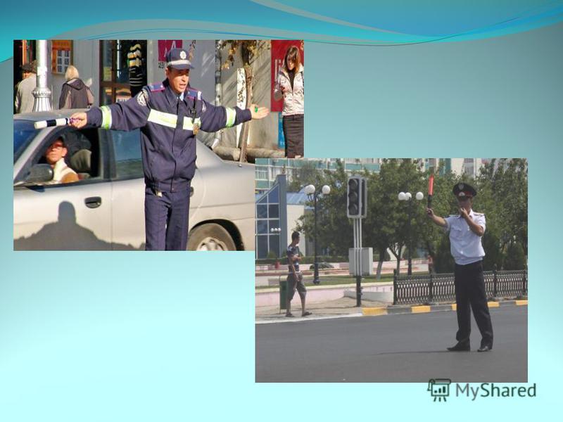 Светофоры пешеходные и транспортные пешеходные и транспортные применяют для регулирования движения пешеходов через дорогу на регулируемых перекрестках и пешеходных переходах вне перекрестков.