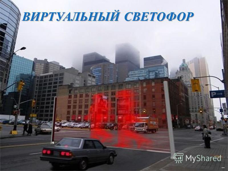 В Лондоне В Москве