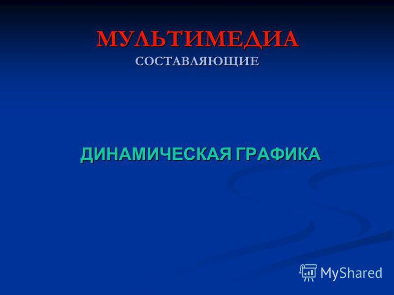 РИСУНКИ, ФОТО и т.д.