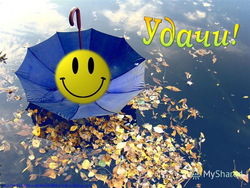 http://img- fotki.yandex.ru/get/6622/59709858.1c/0_ef603_365e7b23_XL.jpg