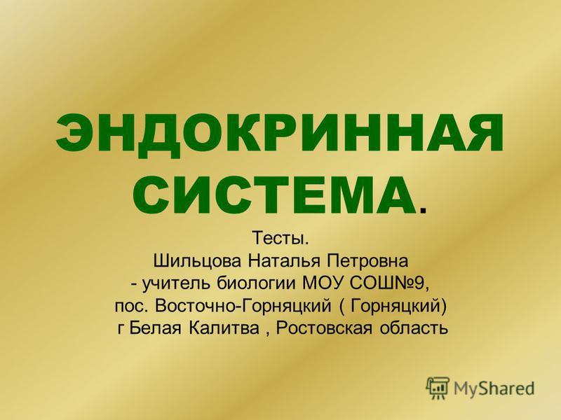 знакомства без регистрации белая калитва ростовская область