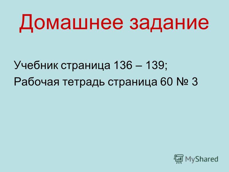 Тест 131