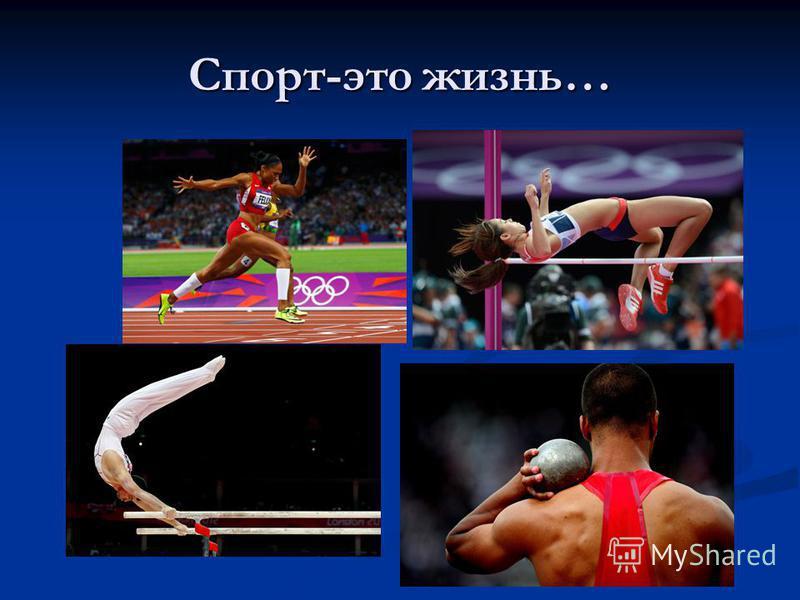 Талисман Талисман для каждой Олимпиады выбирается принимающей страной по своему усмотрению. Обычно талисманом выбирают какое-либо животное или иное стилизованное изображение, ассоциирую щееся в представлении большинства людей с принимающей страной. Т
