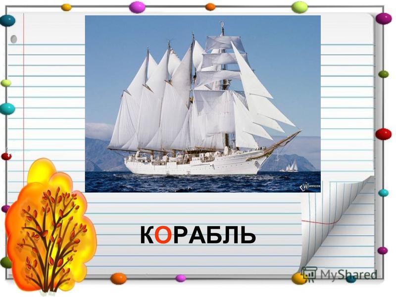 урок по русскому языку знакомство с суффиксом