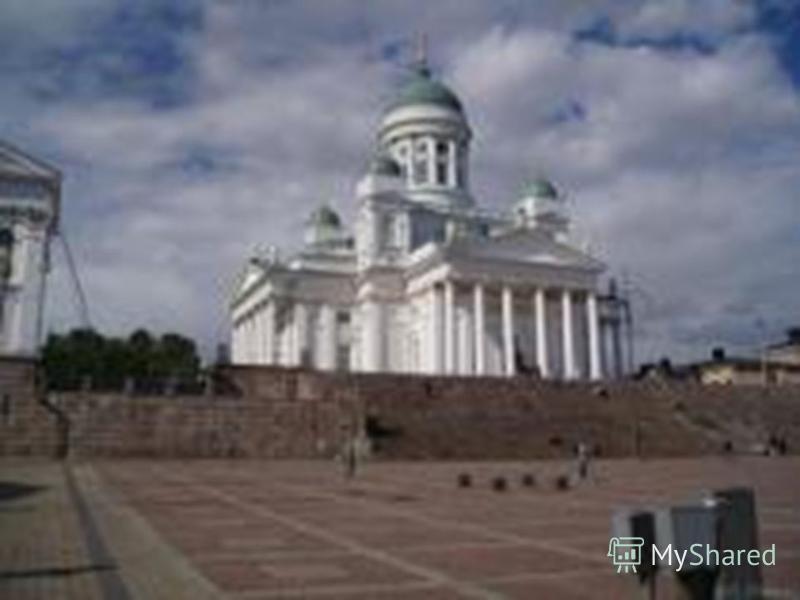 Фінляндія Гельсінкі Загальна площа: 338,15 тис. кв. км Населення: 5,23 млн. осіб. Столиця: Гельсінкі - 558,3 тис. осіб. Форма правління: республіка Голова держави: президент Державна мова: фінська, шведська Грошова одиниця: євро