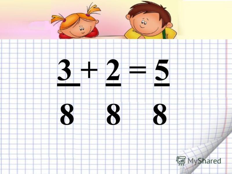 3 + 2 = 5 8 8 8