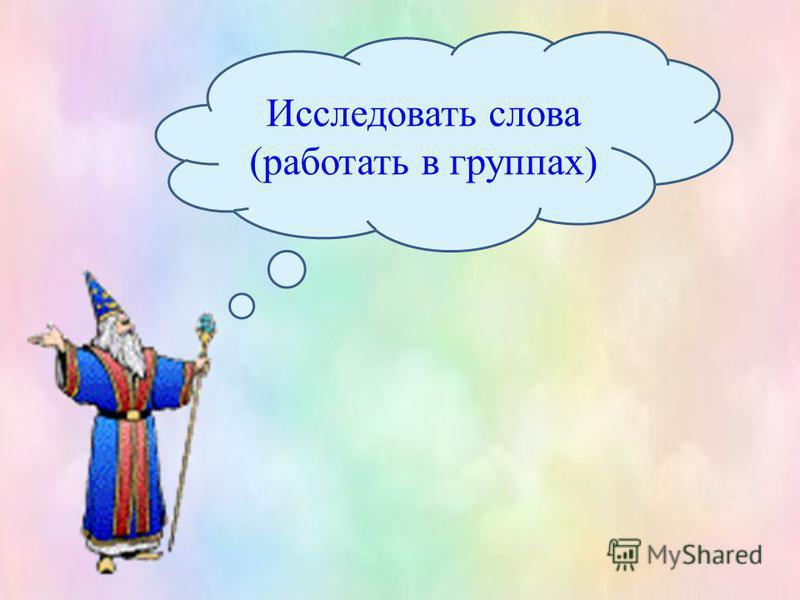 И Ё М О Я А Ю А Ш П Ф К С
