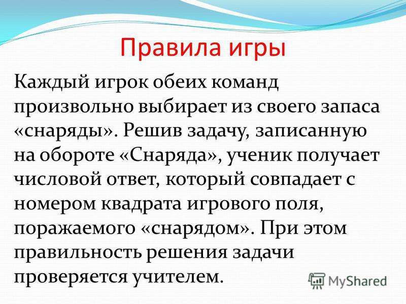 Учитель: Олейник Лидия Дмитриевна.,, МОБУ СОШ 31 хутора Харьковского