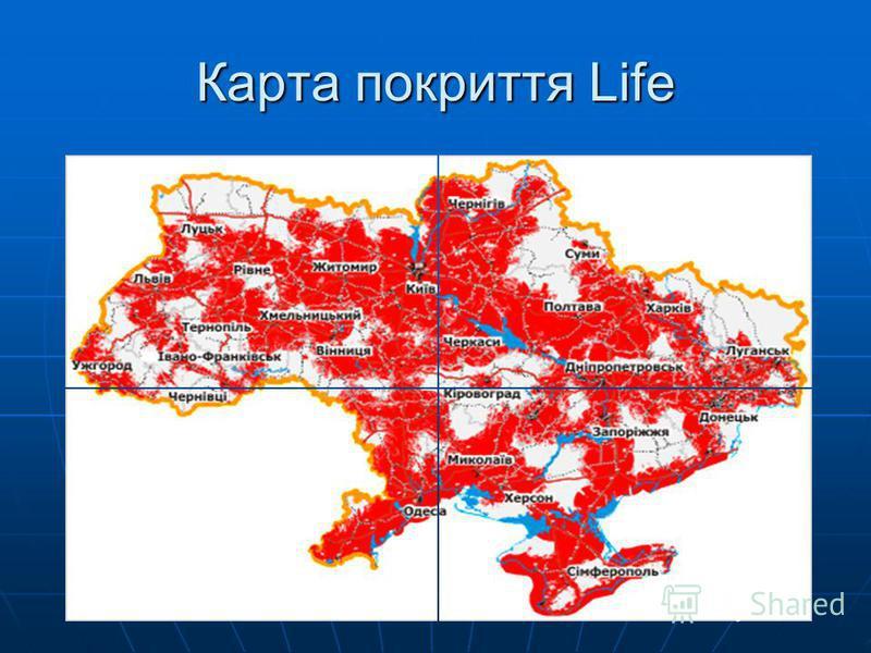 Карта покриття Life