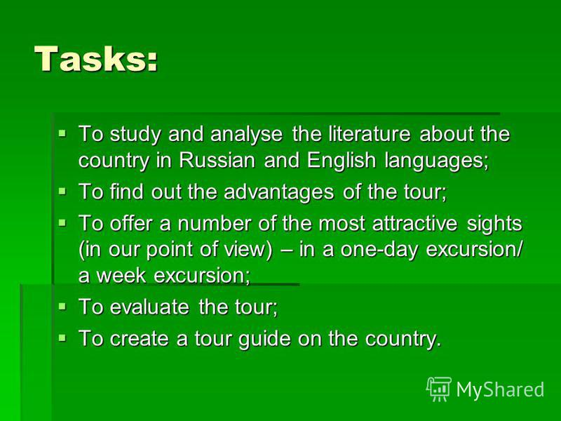Tasks: To study and analyse the literature about the country in Russian and English languages; To study and analyse the literature about the country in Russian and English languages; To find out the advantages of the tour; To find out the advantages