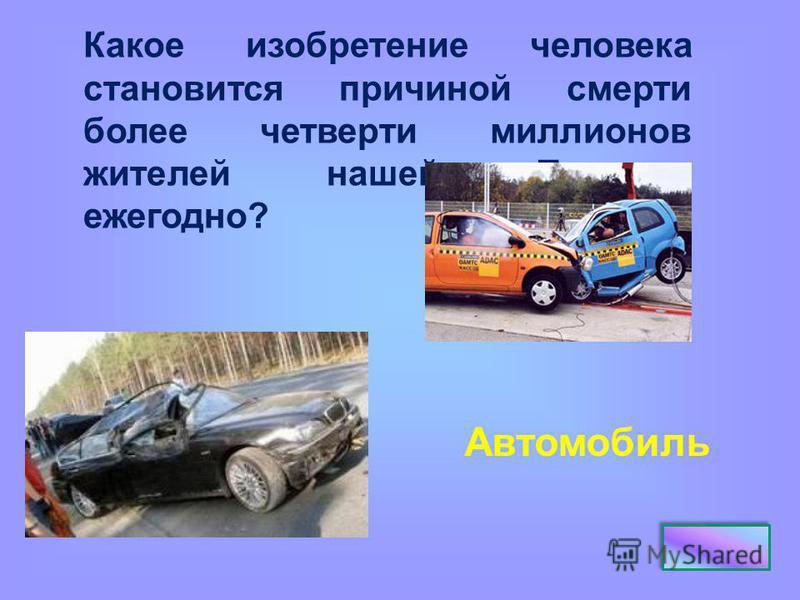 Автор художник картины «Казахский вальс» Г. Исмаилова