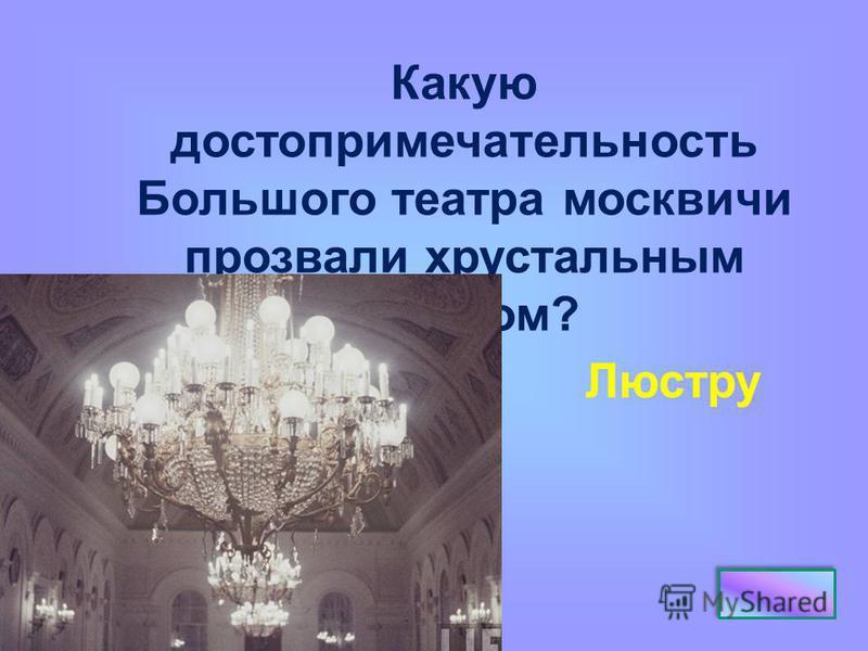 Назовите название самой первой пьесы А.П.Чехова Без названия