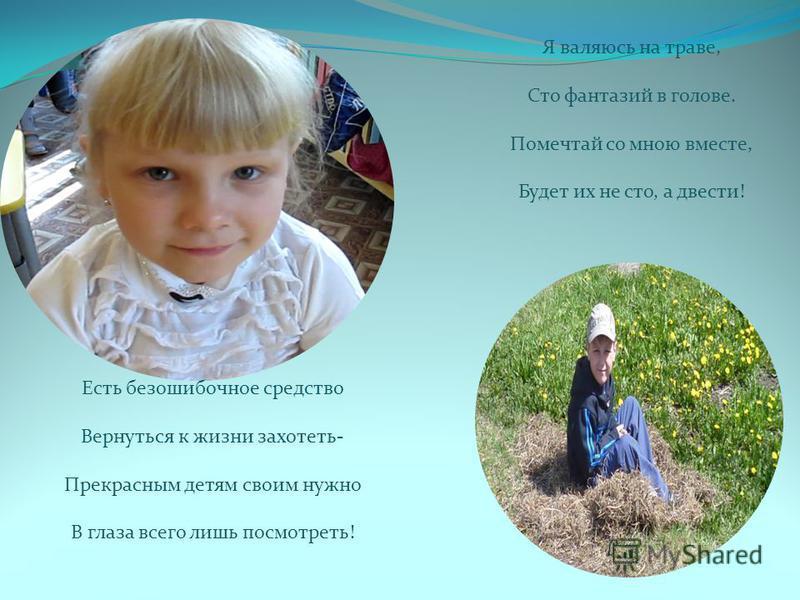 Управление по культуре Администрации г Прокопьевска