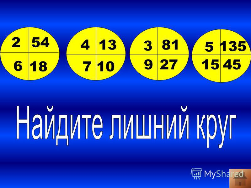 Ходы 3 л.5 л. 1__5 л. 23 л.2 л. 3__2 л. 4 __ 52 л.5 л. 63 л.4 л. Ходы 3 л.5 л. 13 л.__ 2 3 л. 3 41 л.5 л. 51 л.__ 6 1 л. 73 л.1 л. 8__4 л.