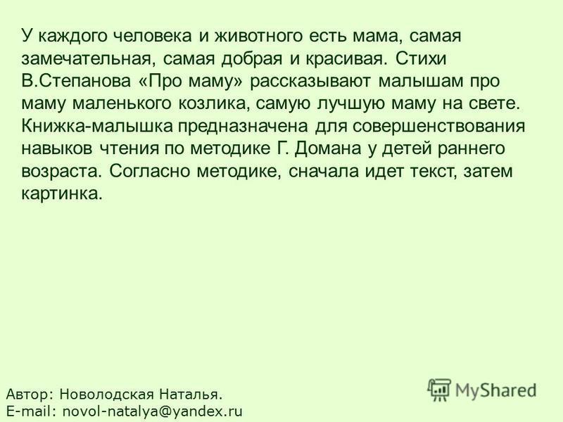 Viki.rdf.ru