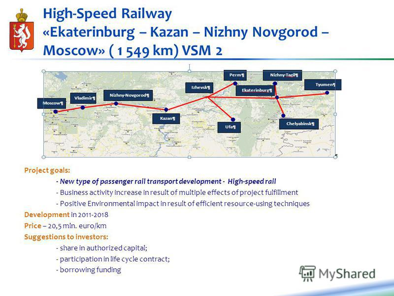 Project goals: - New type of passenger rail transport development - High-speed rail - Business activity increase in result of multiple effects of project fulfillment - Positive Environmental impact in result of efficient resource-using techniques Dev