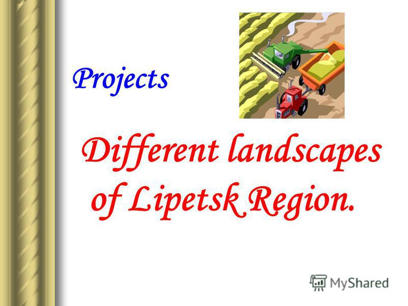 Projects Different landscapes of Lipetsk Region.