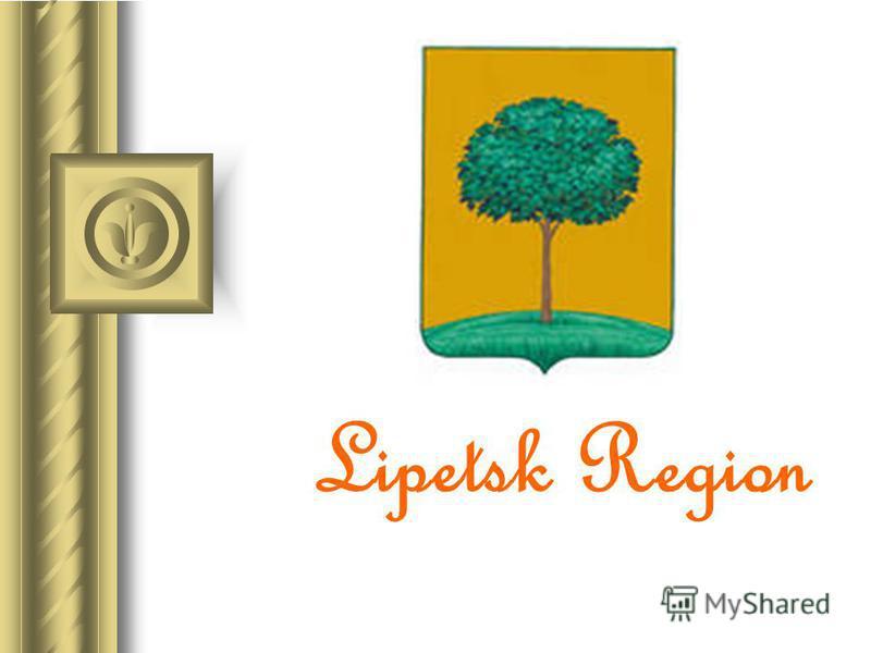 Lipetsk Region